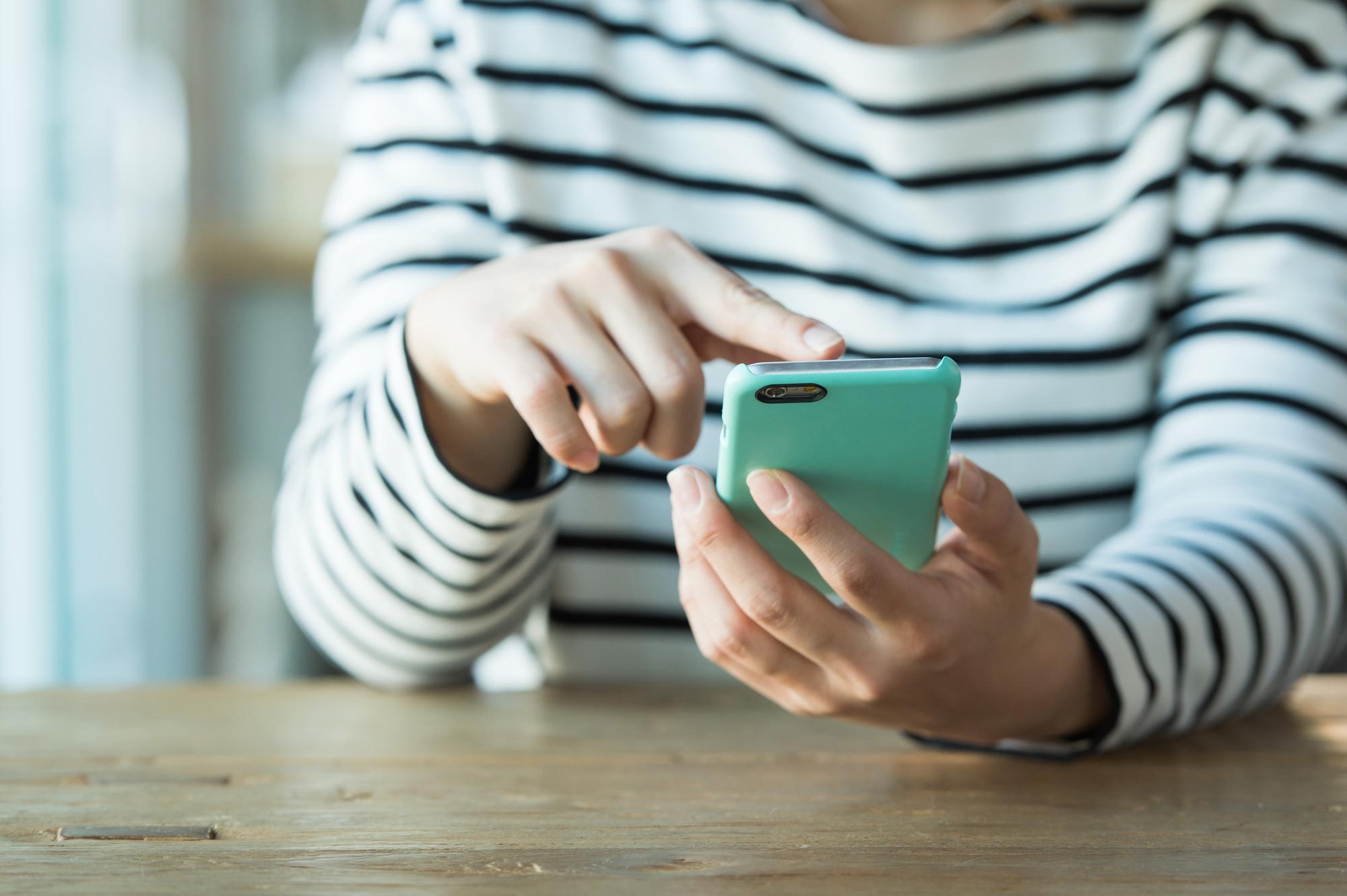 06_iOS13「探す」アプリ誕生!「iPhoneを探す」「友達を探す」が統一!設定方法&注意点まとめ