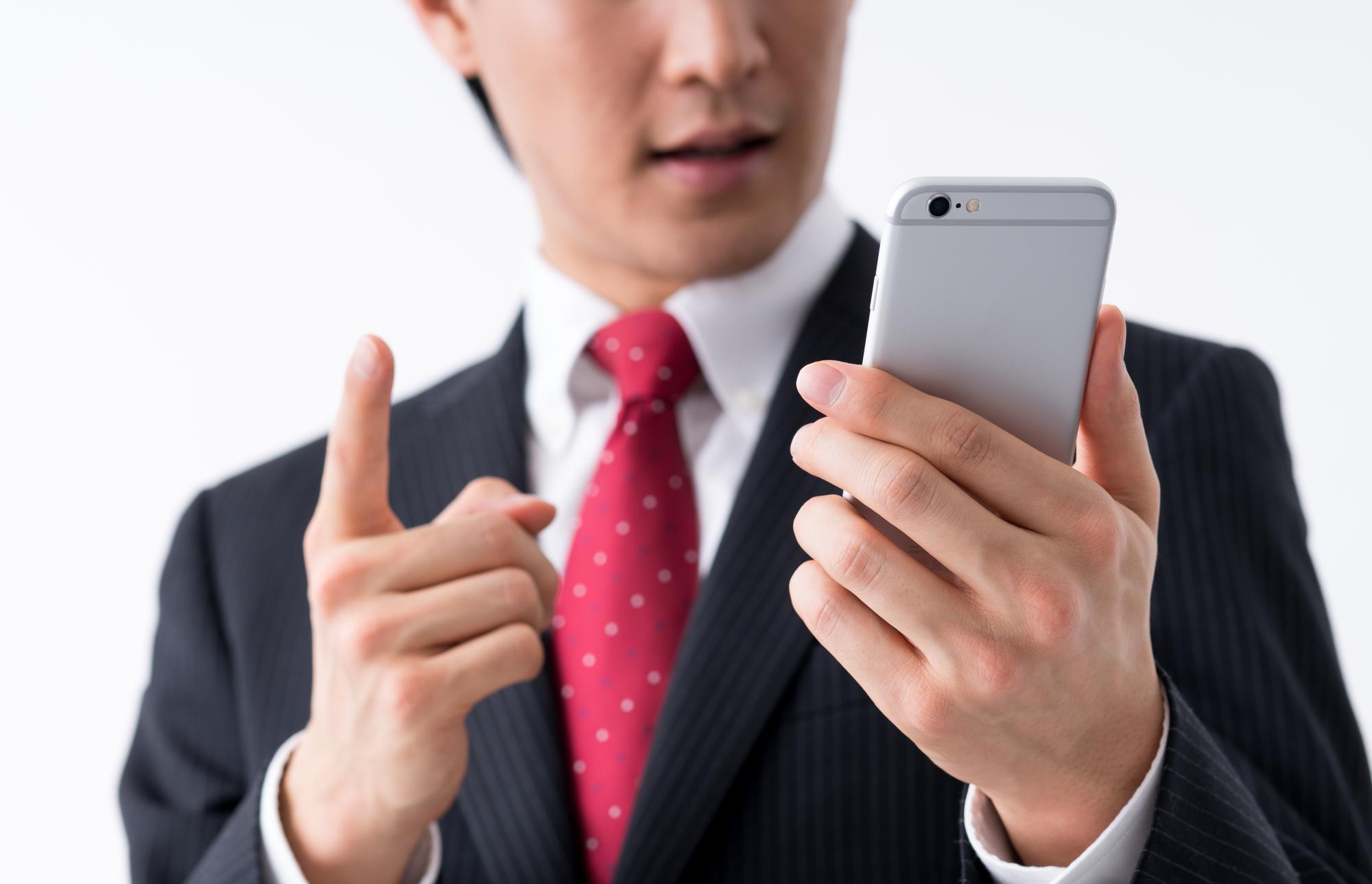 07_iphoneの画面が割れた!修理に必要な値段と時間、バックアップ方法を解説