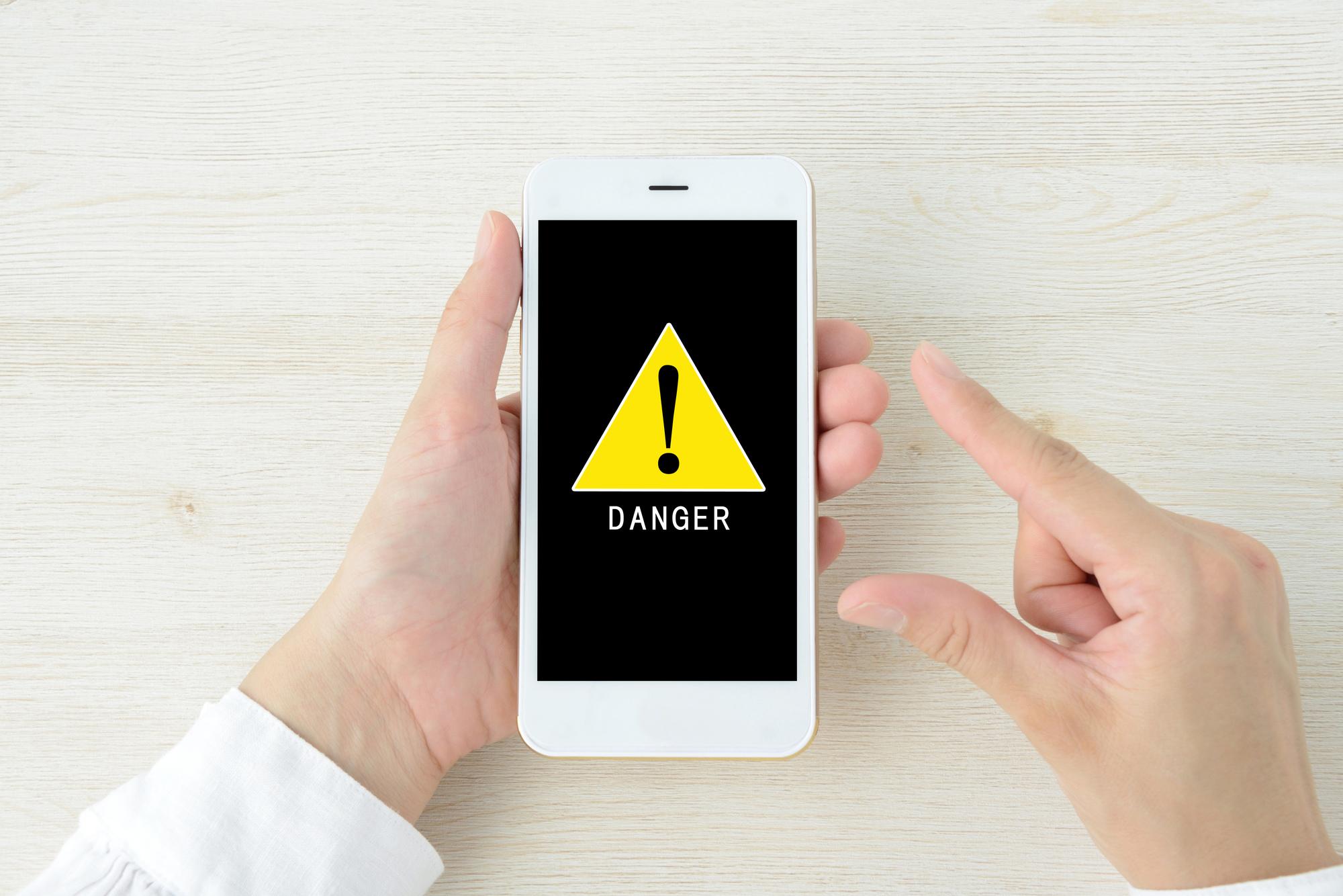07_この携帯電話ってウイルスに感染してる!?ウイルスの種類と確認方法は?5つの対策方法