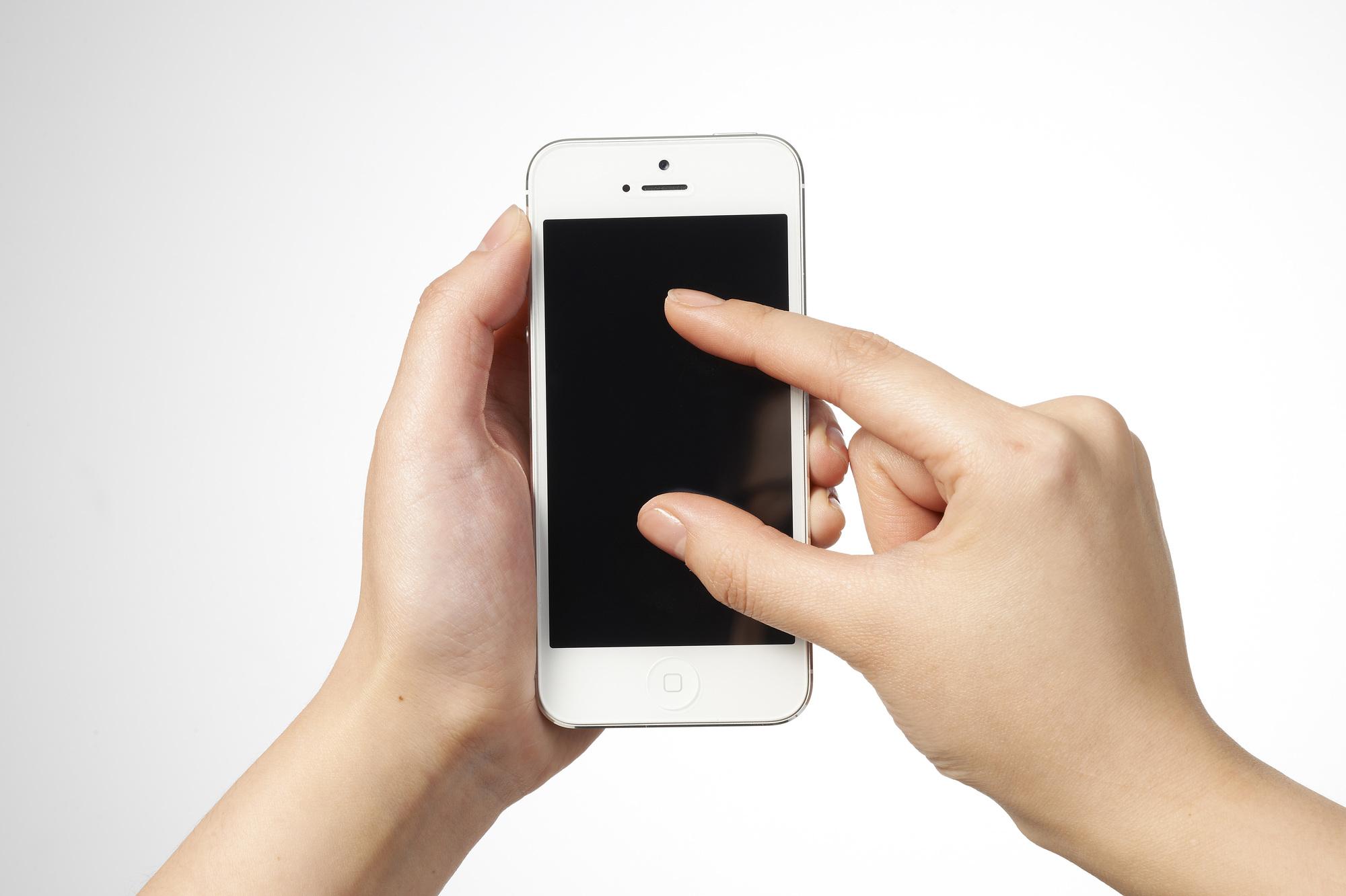 06_iPhoneが初期化できない !強制初期化するために試すべき3つの方法