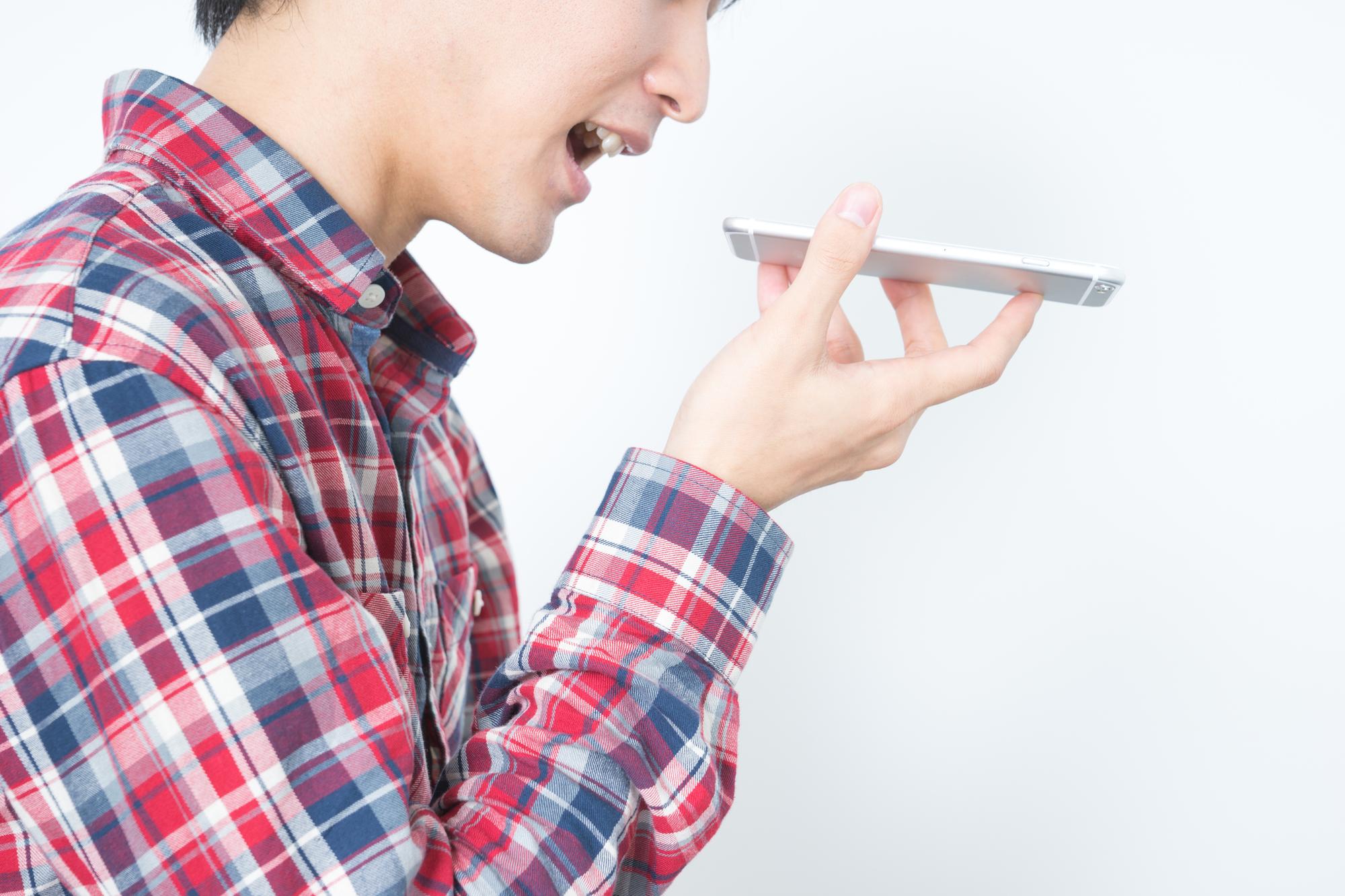 04(改訂版)_入力音でハッキングされる!?音声技術の現状と知っておきたいセキュリティ対策