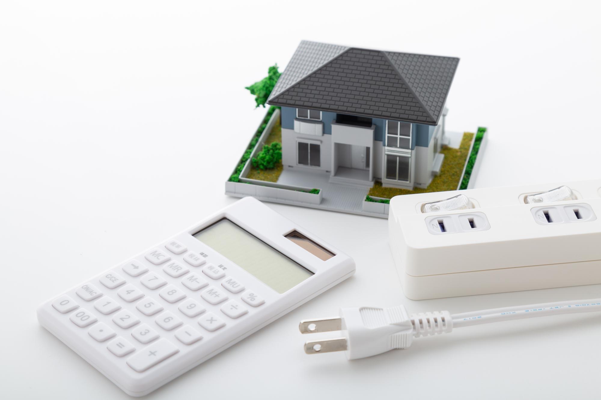 08_根本から電気代節約!電気料金を安くする4つの方法